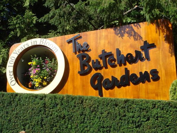 布查特花園門口