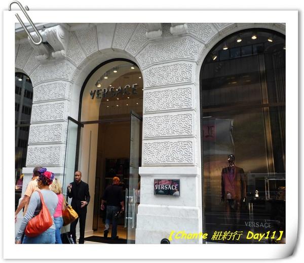 第五大道上的名牌店1.jpg