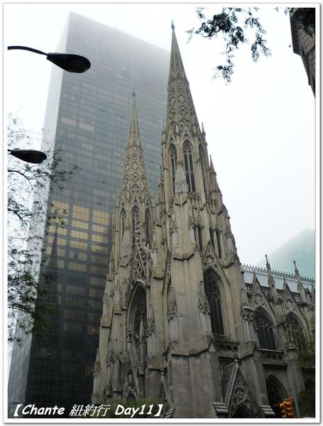 聖派翠克大教堂.jpg