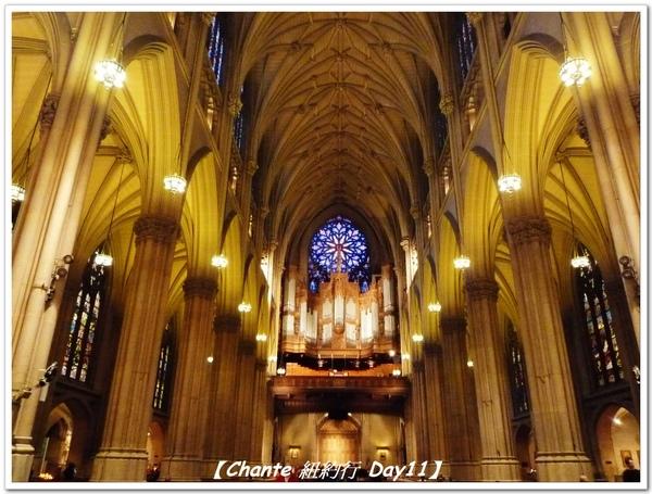 聖派翠克大教堂內部.jpg