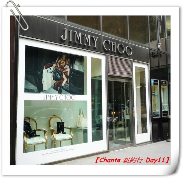 女生最愛的Jimmy Choo.jpg