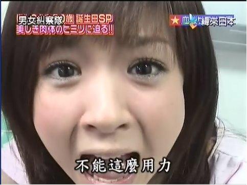hoshino_aki.jpg