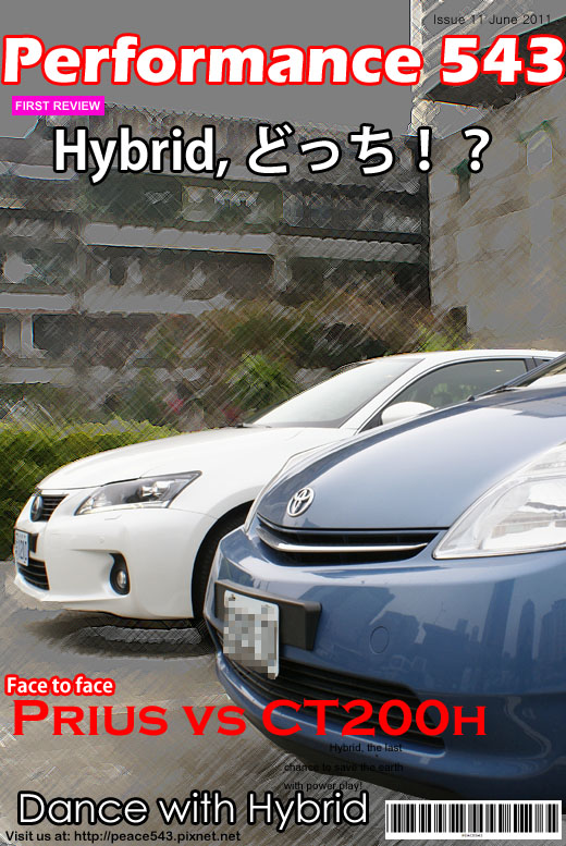 hybrid 拷貝.jpg