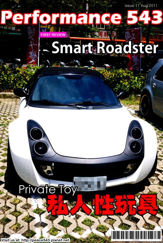 smart_roadster 拷貝.jpg