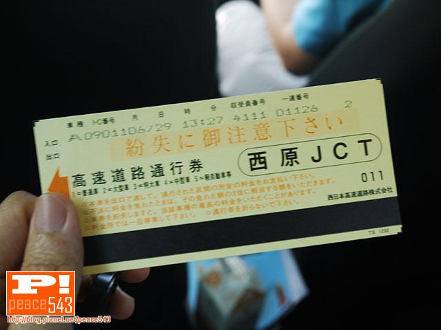 P1150458.JPG