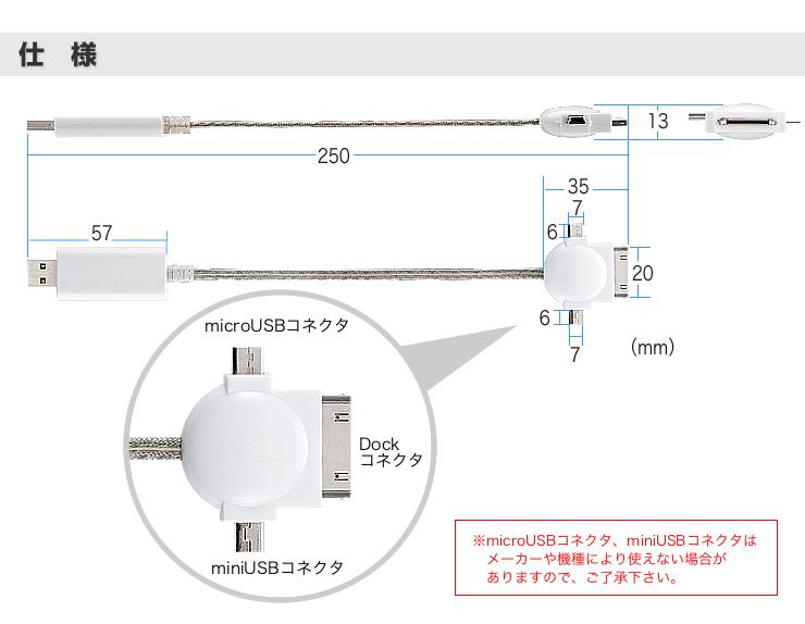 500-USB012_09.jpg
