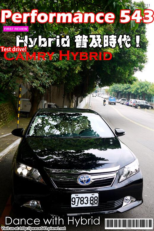 camry hybrid 拷貝
