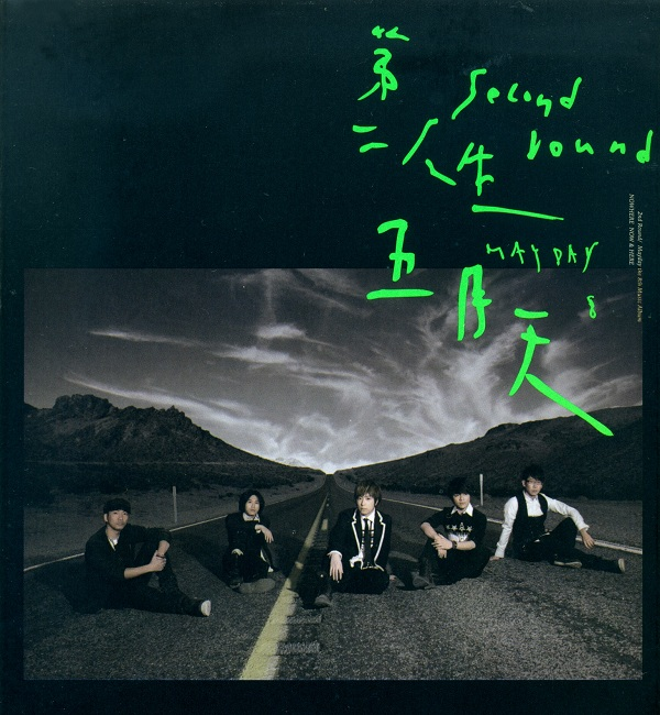 mayday-second-round