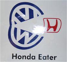 honda-eater