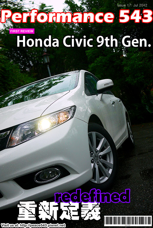 Civic9(issue17)