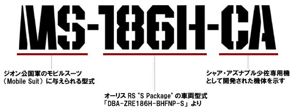20120824175629-12720