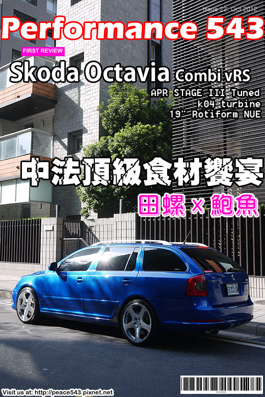 octavia(issue22)拷貝