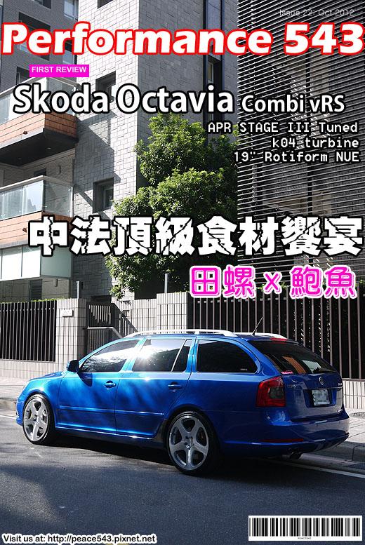 octavia(issue22)拷貝