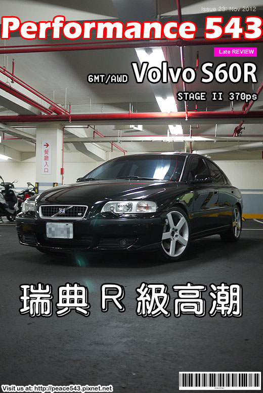 s60R(issue23)拷貝
