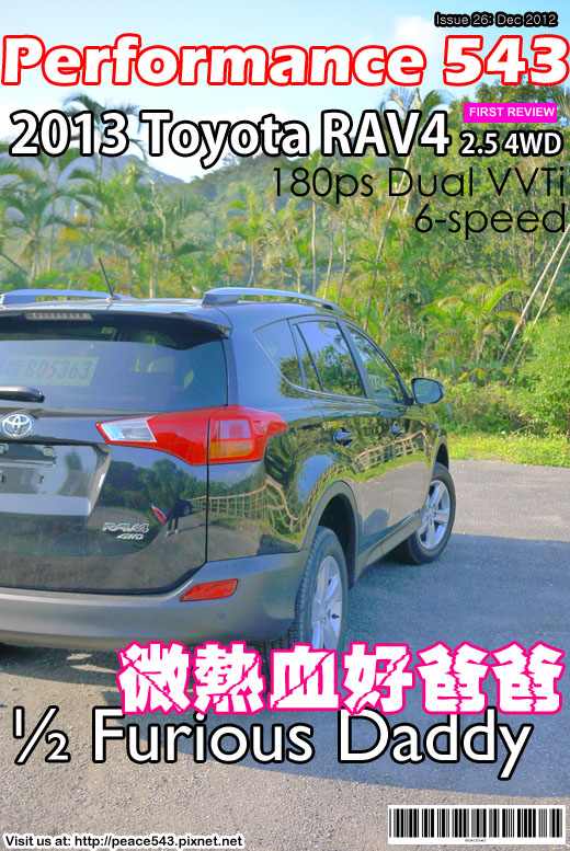 RAV4(issue26) 拷貝