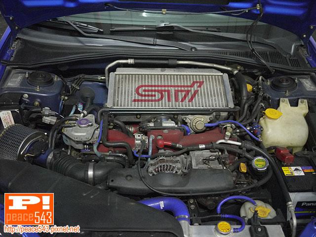 P1240233
