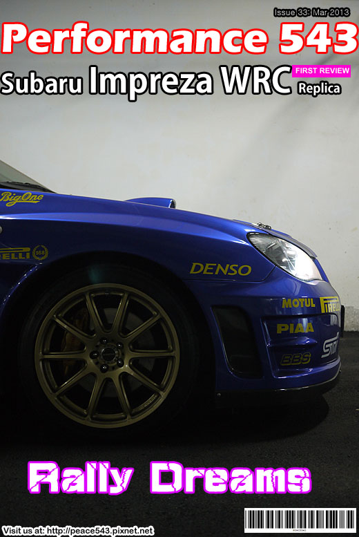 issue34(WRC)拷貝1