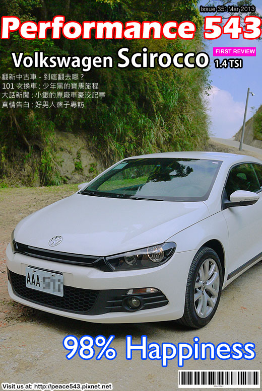 issue35(rocco) 拷貝