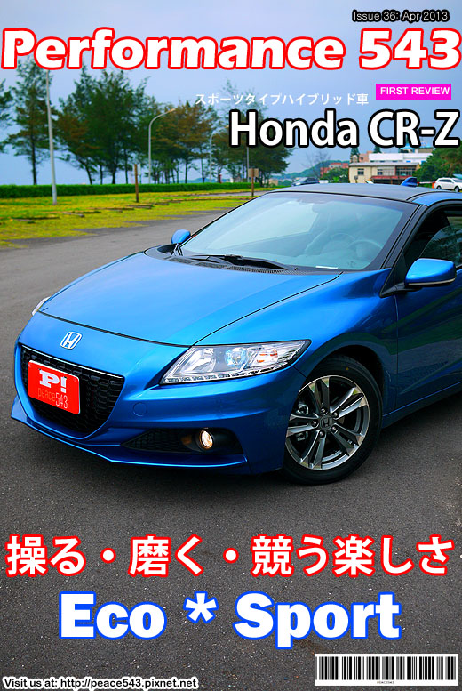 issue38(CRZ) 拷貝