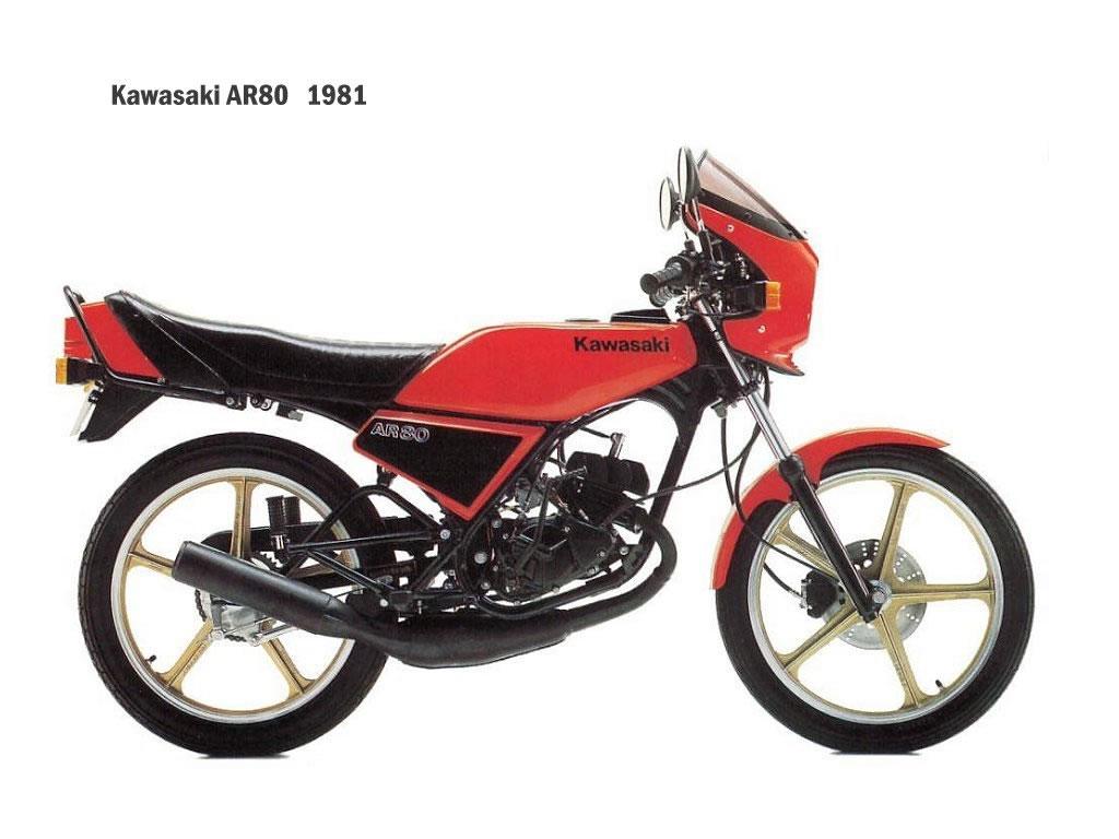 1981 kawasaki ar80