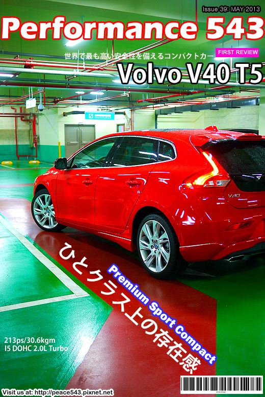 issue39(v40) 拷貝