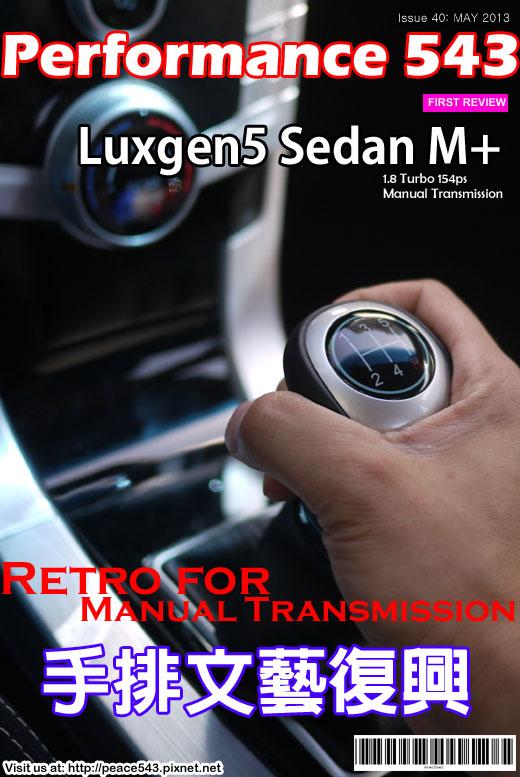 issu40 (luxgen5)拷貝