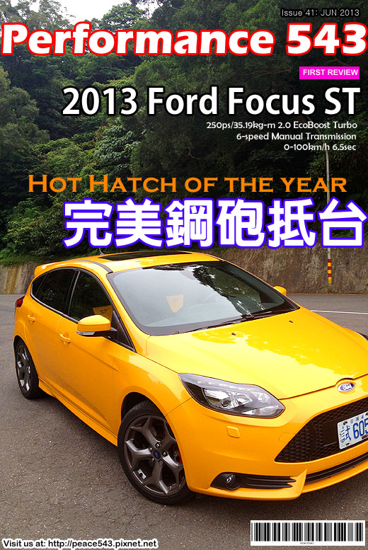 issue41 (focusST)