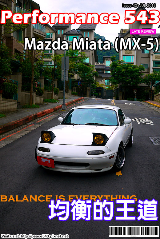 issue42 (miata) 拷貝