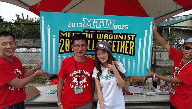 MTW Staff1