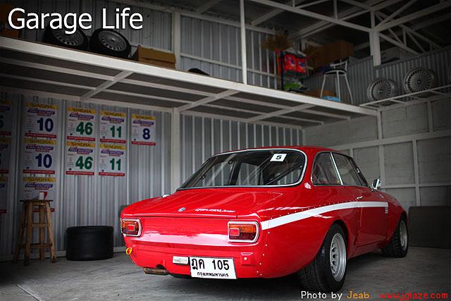 garage life25
