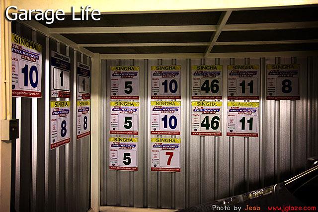 garage life38