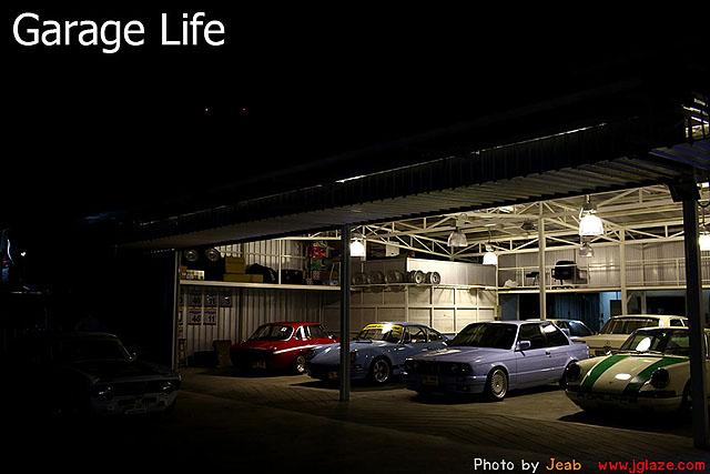 garage life20
