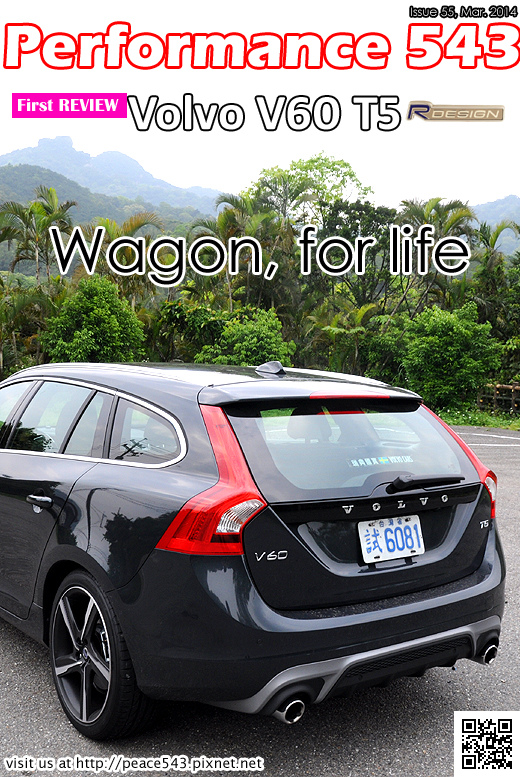 Issue56 (v60) 拷貝