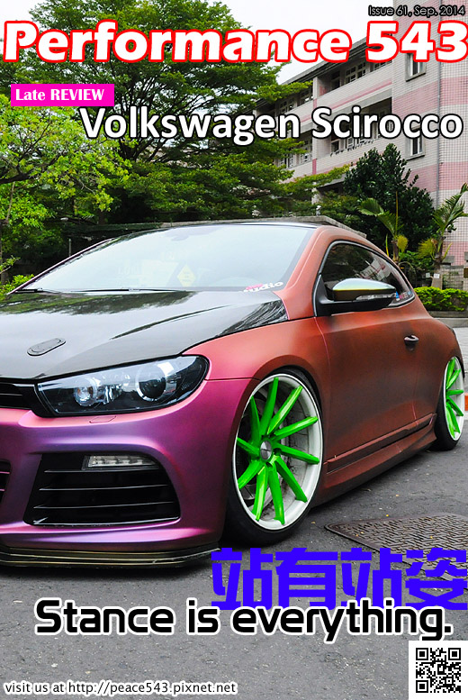 Issue61 (scirocco)拷貝