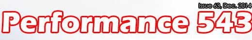 perf543 logo