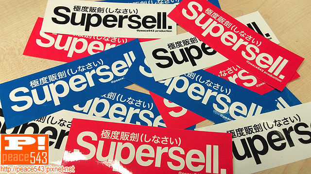 supersell_1