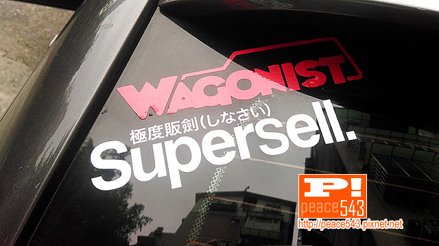 supersell_2