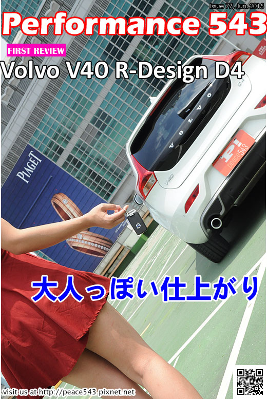 Issue77(V40R) 拷貝