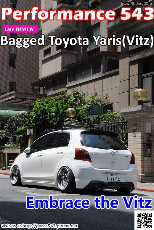 Issue78(ToyotaVitz) 拷貝