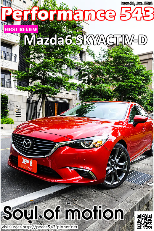 Issue76(mazda6D)---