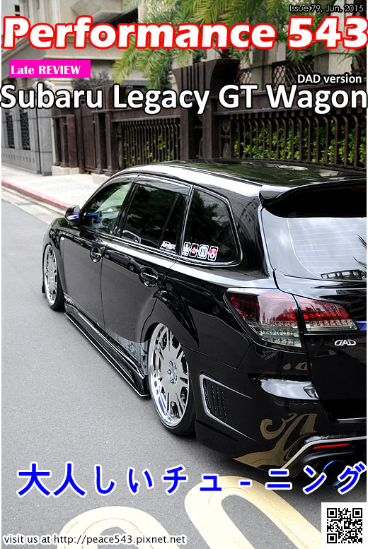 Issue79(legacy wagon)