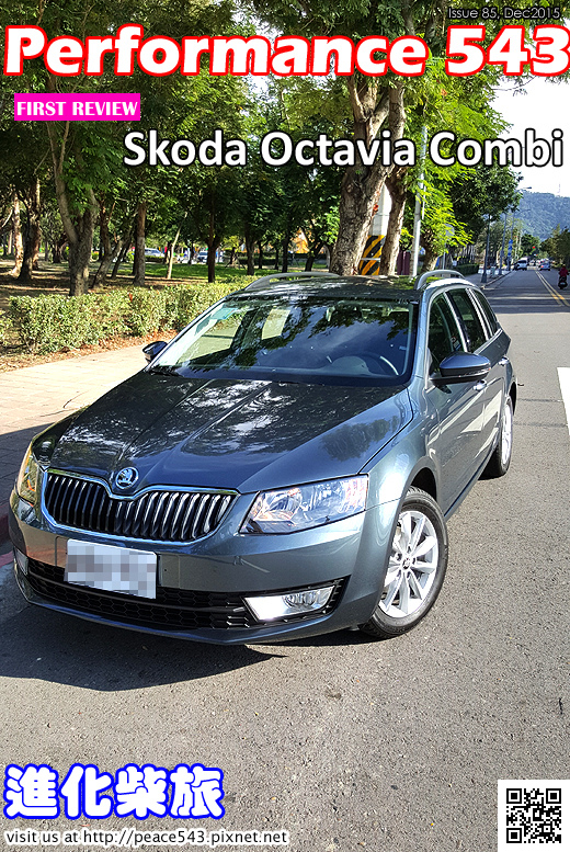 Issue85(octavia Combi)