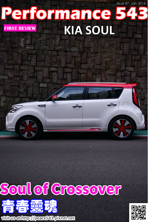 Issue87(KIA Soul) 拷貝