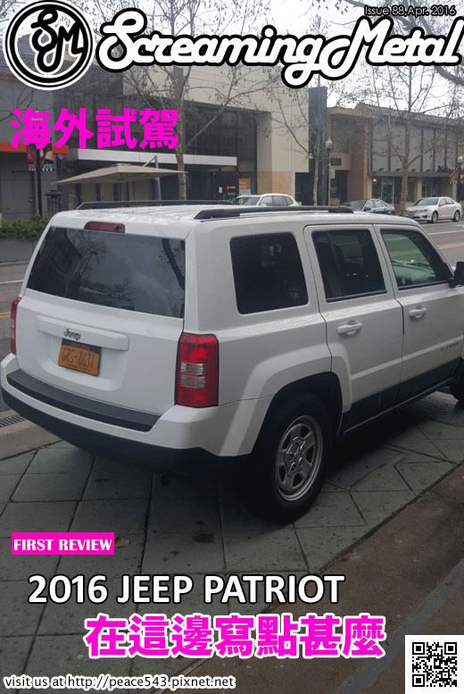 Issue87.5 jeep patriot