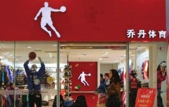 4482948_michael-jordan-sues-chinese-sportswear-brand_t62e6f1a7