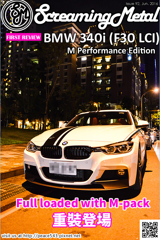 Issue92 BMW 340i 拷貝