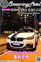 Issue92 BMW 340i 拷貝_S