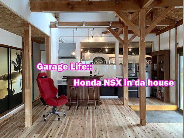 garage_life_Honda_NSX