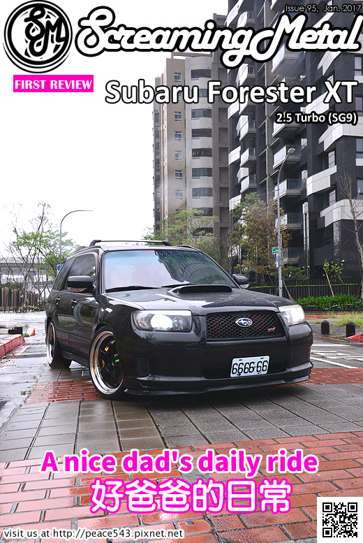 Issue95 Subaru Forester XT SG9