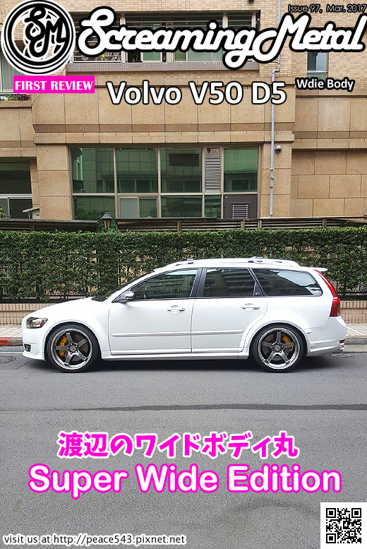 Issue97 Volvo V50 Wide body